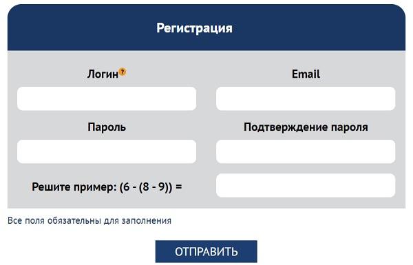 регистрация ломоносова