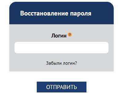 восстановление пароля ломоносова