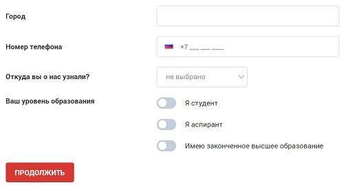анкета данные