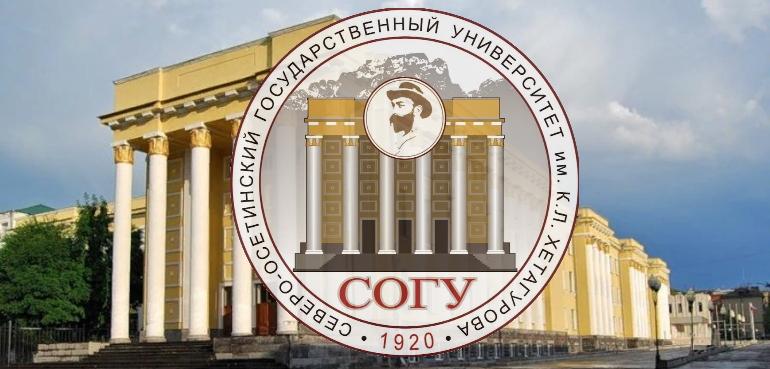 СОГУ логотип