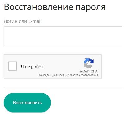 восстановление пароля ханд ган