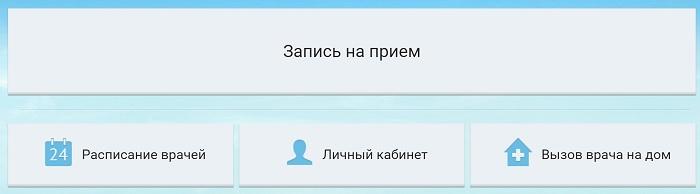 talon.zdrav74.ru сайт