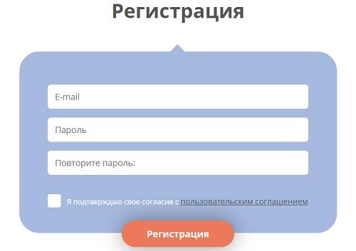 регистрация талклог