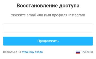 восстановление пароля таплинк