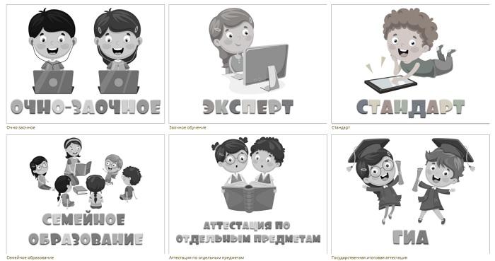 образование для детей цодив